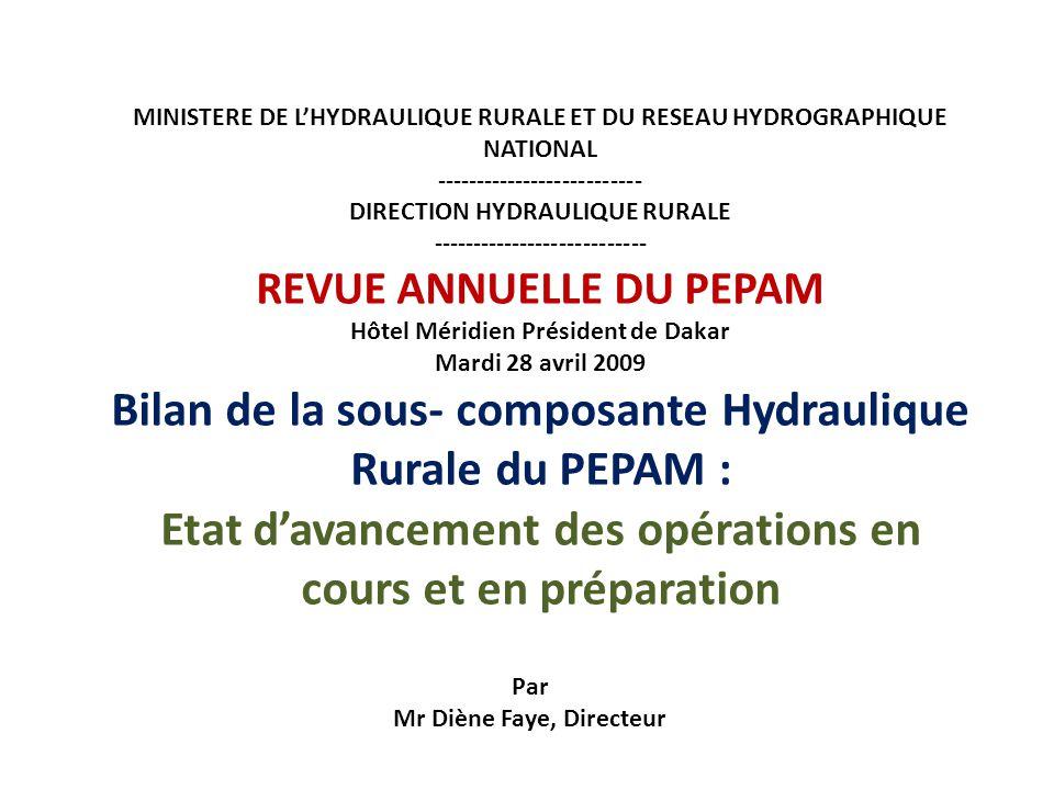 Zonage de l'intervention des nouveaux sous-programmes du PEPAM en milieu rural