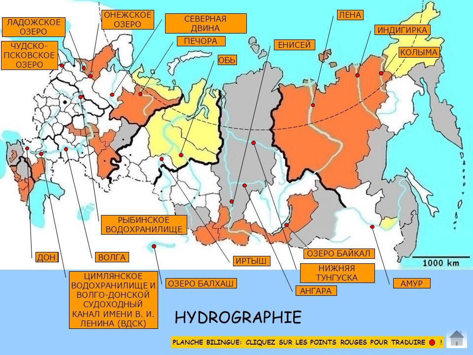 PLAINE D'EUROPE ORIENTALE MONT OURAL CAUCASE PLATEAU CENTRAL DE RUSSIE PLAINE DE L'OB PLATEAU DE SIBERIE CENTRALE MASSIFS DE SIBERIE ORIENTALE LES ENS
