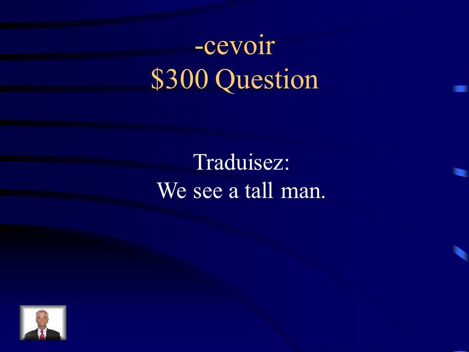 -cevoir $200 Answer Est-ce que vous avez reçu la lettre?