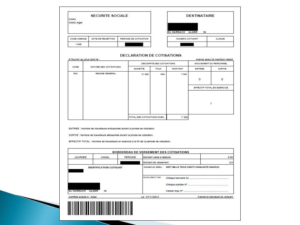 formulaire declaration de cotisation cnas algerie pdf