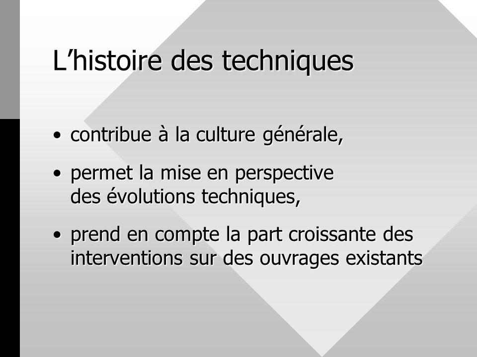 Culture générale éducation nationale