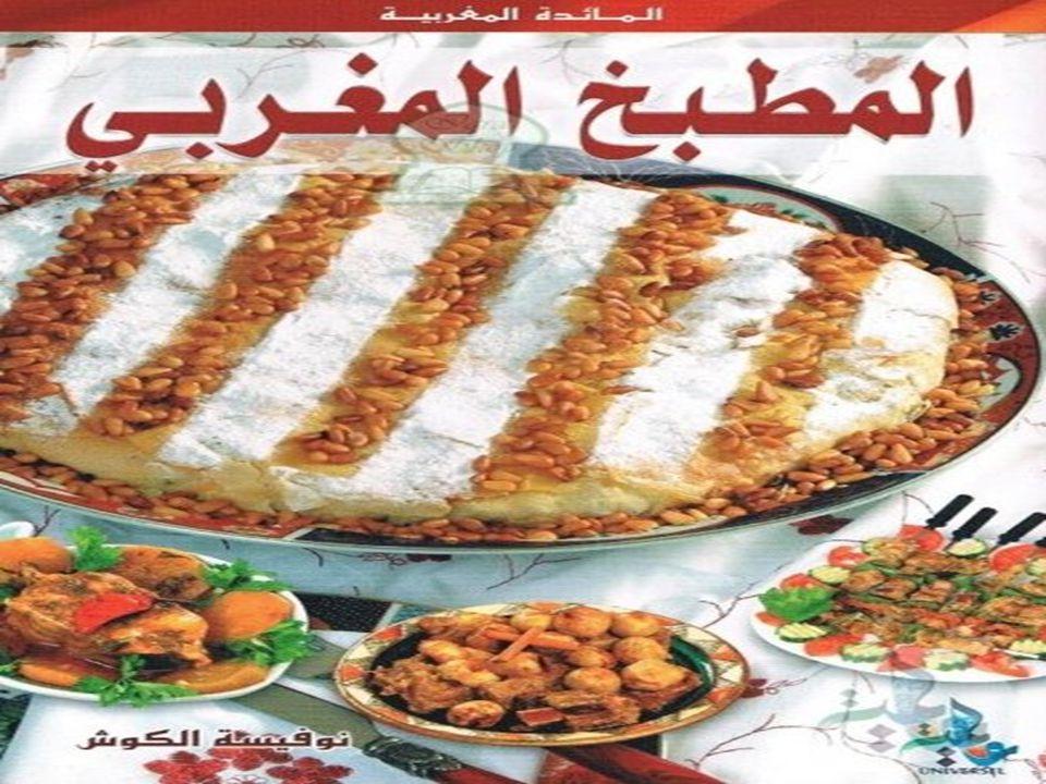 Cuisine Arabe Interesting Petits Pains Version Arabe With Cuisine