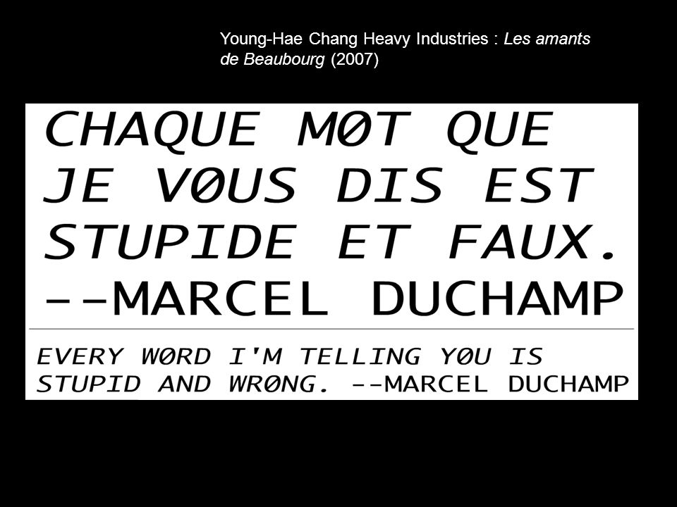 Young-Hae Chang Heavy Industries : Les amants de Beaubourg (2007)