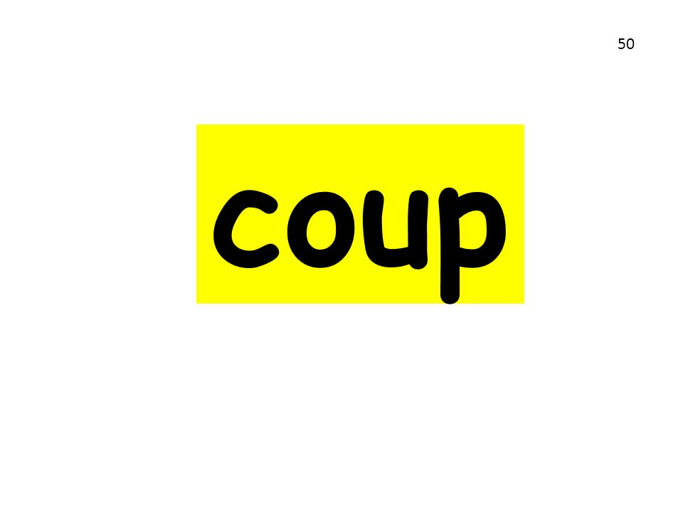 coup 50