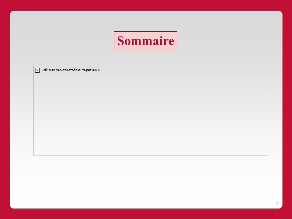 2 Sommaire